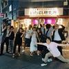 【最高売上】シェフゆっちー!明日は占い師!「いたばし研究所」売上報告(2020/09/09)