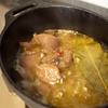 ワインおつまみ 南部鉄器の小鍋で砂肝のアヒージョを作ってみた