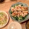 棒々鶏(バンバンジー)、コールスローサラダ、鶏の茹で汁スープ