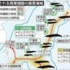 「海外反応」 日本、IWC脱退完了【商業捕鯨再開】