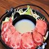 【オススメ5店】経堂・千歳船橋(東京)にある牛タンが人気のお店