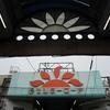 喫茶 チロル  今日も美味しいモーニングを頂きました 大阪府 住之江区