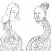 日本神話学① 天地開闢