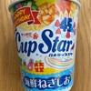【 サッポロ一番 CUP STAR 海鮮ねぎしお 】45歳バースデー仕様の一杯です。