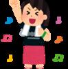 23回目のサマーナイトっていう私立恵比寿中学の楽曲が凄く良いから聴いてください