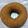 武蔵小杉の東急フードショウをぷらぷら~やさしいドーナツに会いました~