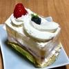 和泉町の「ラ・フォンティーヌ」でケーキ
