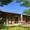 憩いの森公園キャンプ場.1:オートキャンプ場,林間キャンプ場