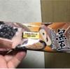 ミニストップ限定 セリア・ロイル 丹波黒豆きなこアイス 食べてみました