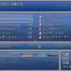 【RGSS3】FF5風調合スクリプト