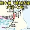 【JR北海道 全線走破します?】② 七飯~大沼 藤城支線編