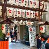 新京極にある錦天満宮と蛸薬師堂