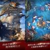【キャンペーンあり‼︎】オーシャン&エンパイア (Oceans&Empires)