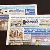 今日の新聞。店舗(カフェー)で新聞を購読しています。