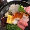 【食べログ3.5以上】藤沢市江の島一丁目でデリバリー可能な飲食店1選