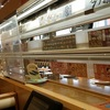 かっぱ寿司へ行ってきました。カッパクリエイト優待を早速利用