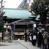 鷽替え神事 上野・五條天神社
