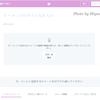 ツイッターの便利なまとめ機能【モーメント】の作成の仕方