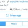 Twitterのプロフィールページにメッセージボタンを大きく表示させる方法