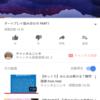 【独自裏技】iOS版YouTubeAppで、音楽かけながらネットサーフィンする方法