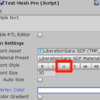 【Unity】TextMeshProの下線部<u>の色を変える方法