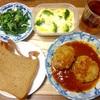3月16日の食事記録