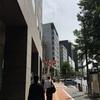 東京都離就職者再就職訓練 合格者説明会【クラウドエンジニア科】