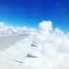 【掲載情報のお知らせ】旅を仕事にするブログ