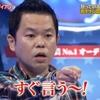 【23選+1】2016年、個人的にハマった日本のヒップホップ動画