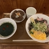SOBA STAND そばうさ その三十九 (移転)