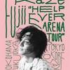 """【ネタバレ注意】藤井風「Fujii Kaze """"HELP EVER ARENA TOUR""""」セットリスト"""