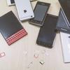 プリペイド携帯のチャージの仕方