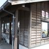 足湯の旅19 富山県氷見市「ひみ番屋街 足湯」
