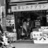 ぶらり独りウォーキング江東区〜墨田区〜台東区 その5 最終回