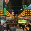 台北から約1時間「基隆」の廟口夜市は美食の宝庫