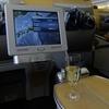 ANA 成田 >>シカゴ便でビジネスクラスにアップグレード... アメリカ出張にて