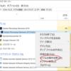 【Windows 10】起動しているアプリ(EXE)のファイルパスは?