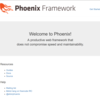 Phoenix on Raspberry Pi の導入メモ