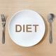 ダイエットのラインは100gあたり5g未満!?
