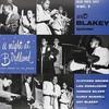 ドラム(1)―アート・ブレイキー、フィリー・ジョー・ジョーンズ