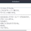 GTK+ とソケットを使ってチャット通信(Ruby)