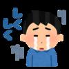 【スマホ】タスク管理アプリ「Wunderlist」がいよいよ風前の灯か!?/今まで大変お世話になりました