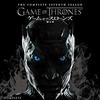 ゲーム・オブ・スローンズ シーズン7 第七章:氷と炎の歌 〈レビュー・感想〉