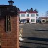 北見市で約1時間の町ブラ SLも廃線跡もたくさんのデザインマンホールもある町