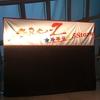 A.B.C-Z 5Stars@03071830NHK大阪ホール