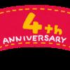 【いなか伝承社4周年(5年目)突入~】