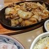 鉄板牛バラ焼き定食