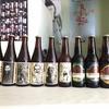 グアナファトの小さな醸造所「ガンブシーノ(Gambusino)」のビールは最高でした