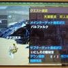 MHXX攻略:今日2回目の「バルファルク」(「バルクXシリーズ」の生産は可能でしょうか3)