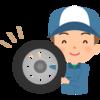 【節約】車のタイヤ代を安くする裏技